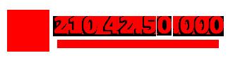 Τηλεφωνικό Κέντρο 210 42 57 000