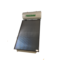 Ηλιακός θερμοσίφωνας 225lt FREEDOM Plus δυναμικότητας  με συλλέκτη επιλεκτικό τιτανίου FULL FLAT PLATE 2,75τμ σε 12 Άτοκες δόσεις